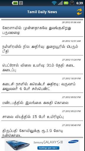 Tamil Daily News