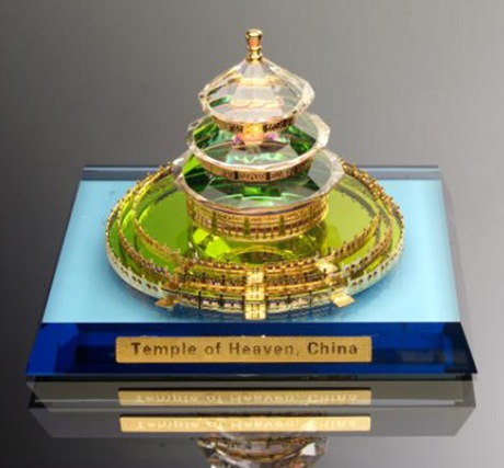 Temple_Of_Heaven_China