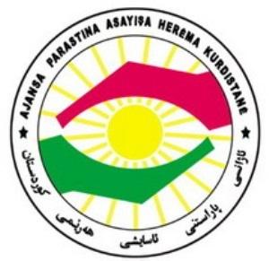 Kürdistan Bölgesi Güvenlik Ajansı Parastina