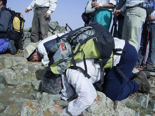 قله کمتال 870212