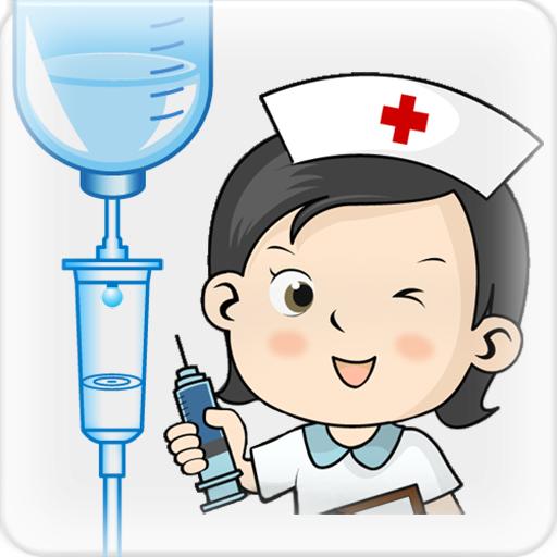 IV Therapy Helper (IVIC) LOGO-APP點子