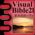 VisualBible21 Japanese NIT+TEV icon