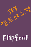 Screenshot of JETlamp Korean FlipFont