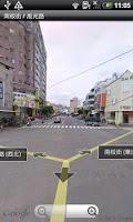 Screenshot of 兒童醫院 (Taiwan)
