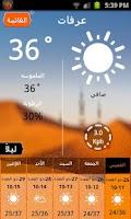 Screenshot of الطقس و الحج