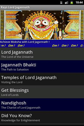 Rays Lord Jagannath