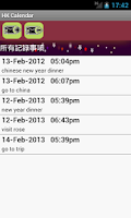 Screenshot of HK Event Calendar 2015