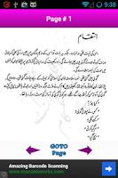 Screenshot of Paoun Ki Zanjeer by Razia Butt