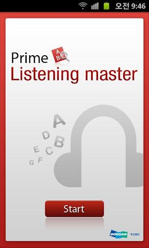 리스닝 마스터 Listening Master