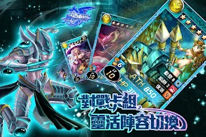 Screenshot of Efun-魔卡幻想