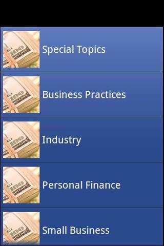 About Business Finance
