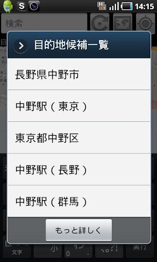 玩生活App|ポスマップ免費|APP試玩