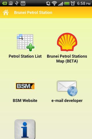 Brunei Petrol Station