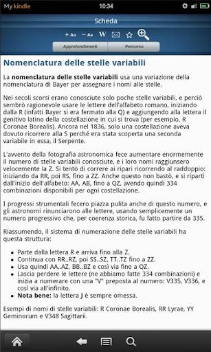 玩教育App|Enciclopedia ASTRONOMICA免費|APP試玩
