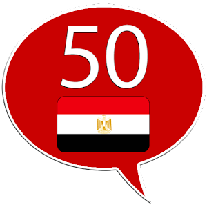 Learn Arabic for free - fast and easy using your native language! APK Icon