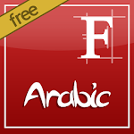 ★ Arabic Font - Rooted ★ 1.2 Apk
