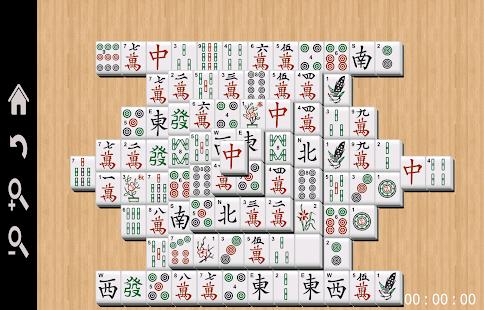 Free Download Mahjong APK for Samsung