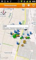 Screenshot of QIWI Карта
