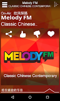 Screenshot of MELODY FM