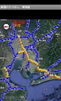 Screenshot of 鉄道のりつぶし 東海版