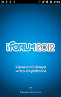 Screenshot of iForum 2012
