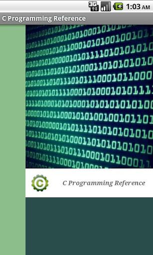 C + +編程參考