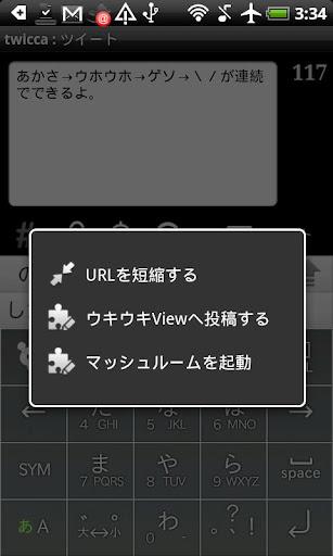 免模擬器,直接用Chrome在電腦跑Android App | T客邦- 我只推薦好東西