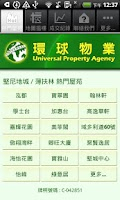 Screenshot of Universal Property Agency