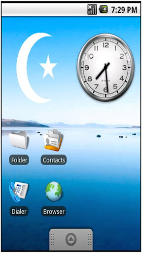 IslamicCrescent Sticker Widget