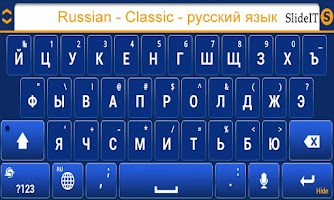 Screenshot of SlideIT Russian Classic Pack