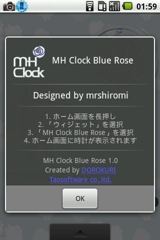 MH Clock Blue Rose