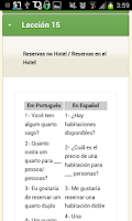 Screenshot of Curso de Portugues