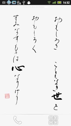 《仙俠封神錄Online》極品法寶橫空降世8/14 開創現代PK全新格局 ...