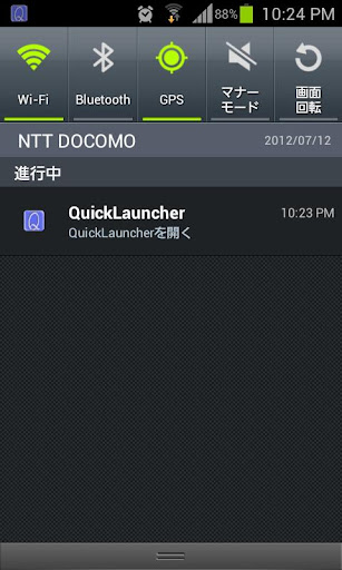 QuickLauncher Free