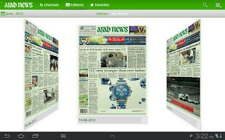 Screenshot of Arab News (Tablet)