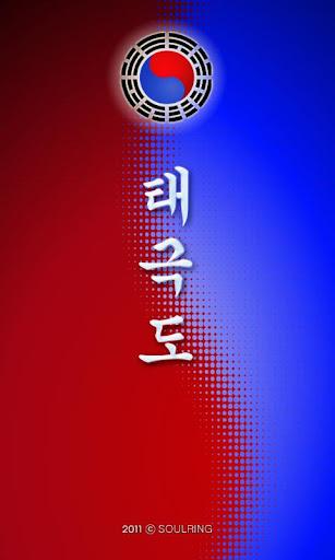 태극도진경 [new]