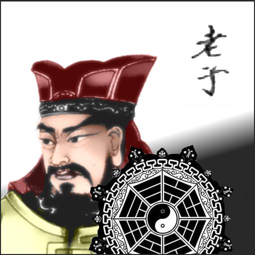 Lao Tzu Live Wallpaper LOGO-APP點子