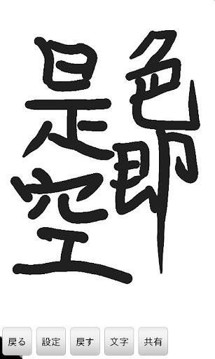 Shujiroid