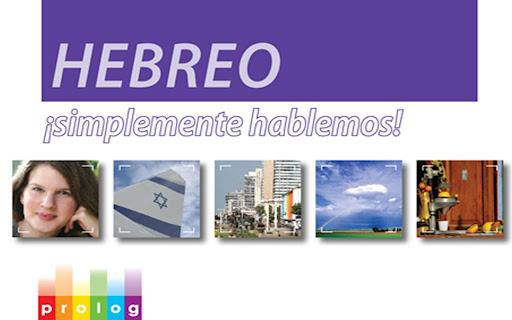 HEBREO - simplemente hablemos