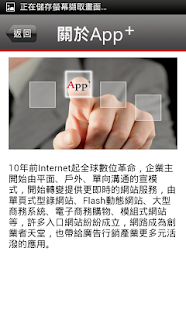 AppPlus - screenshot