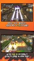 Screenshot of 다함께 차차차 for Kakao