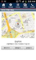 Screenshot of 스마트 한전