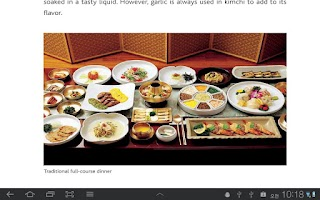 Screenshot of Facts about Korea