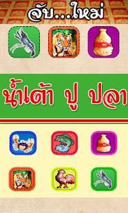 Download Full Hilo 1.4 APK