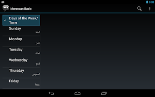 Screenshot of Moroccan Basic Phrases