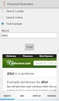 Screenshot of Personal Dictionary