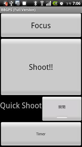 玩免費攝影APP|下載BBGPS (完全版) app不用錢|硬是要APP