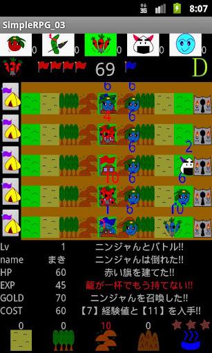 simpleRPG3