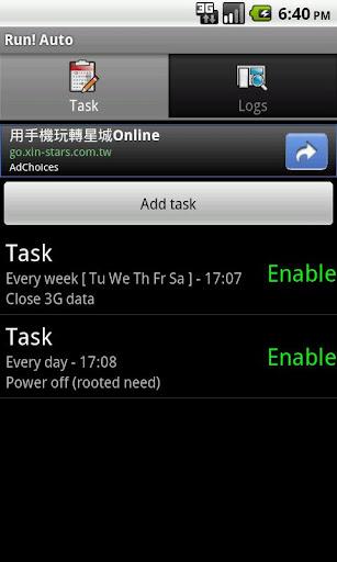 【免費工具App】自動執行-APP點子