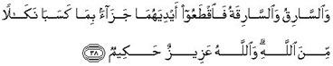 05-38 (Al-Maidah)